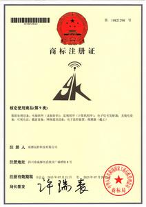 AG亚游集团商標