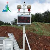 揚塵噪音十六項在線監測預警聯動治理儀(全功能版)