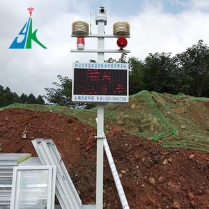 揚塵噪音十四項在線監測預警聯動治理儀