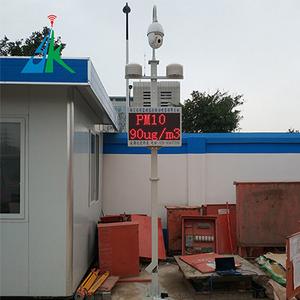 揚塵噪音九項在線監測預警儀